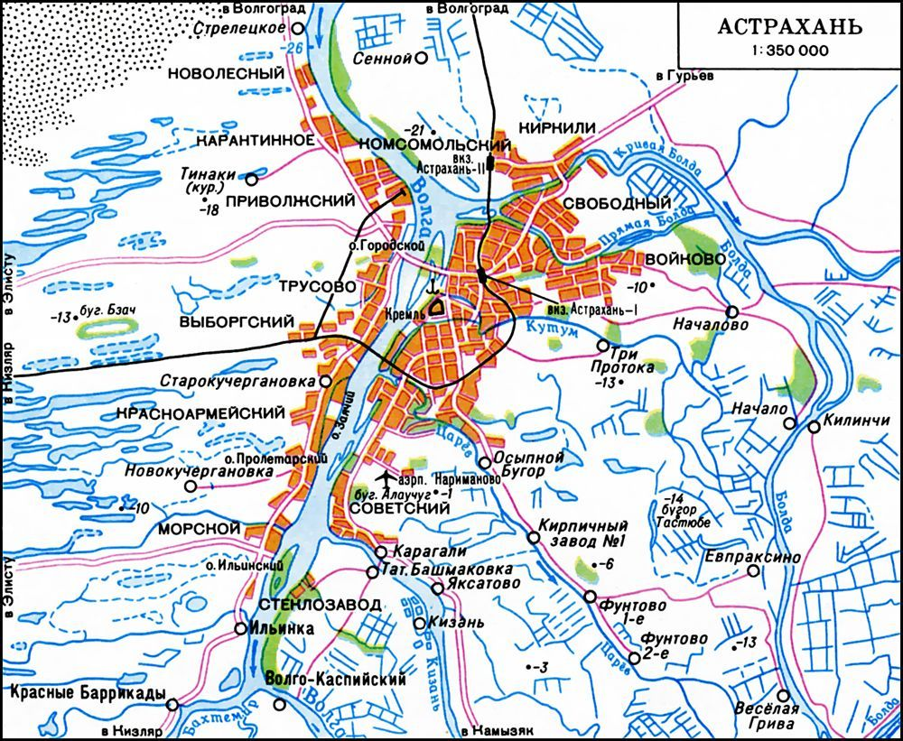 Географический очерк, М., 1956; Воробьев А. В., Астраханский кремль, Волгоград, 1968; Никитин В. П., Астрахань и ее...