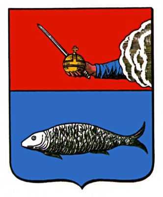 Онега, в Архангельской области, областного подчинения, районный центр