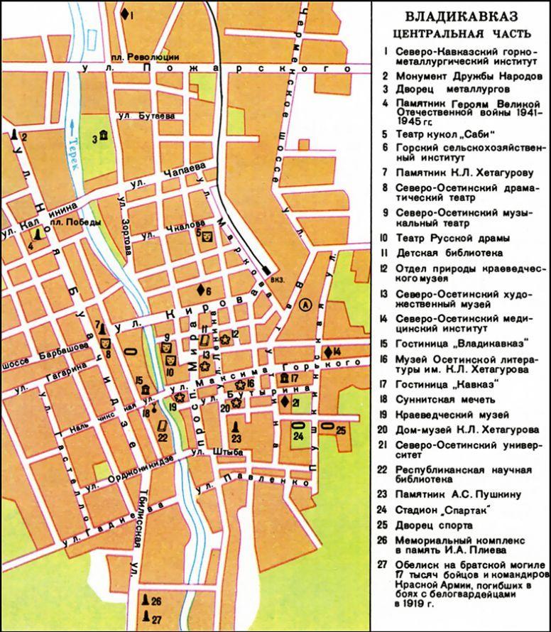 карта схема владикавказа