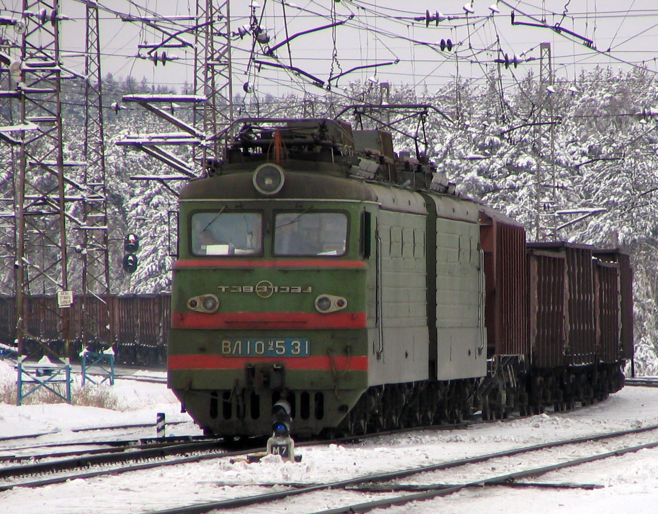 Russian Railways - RZD