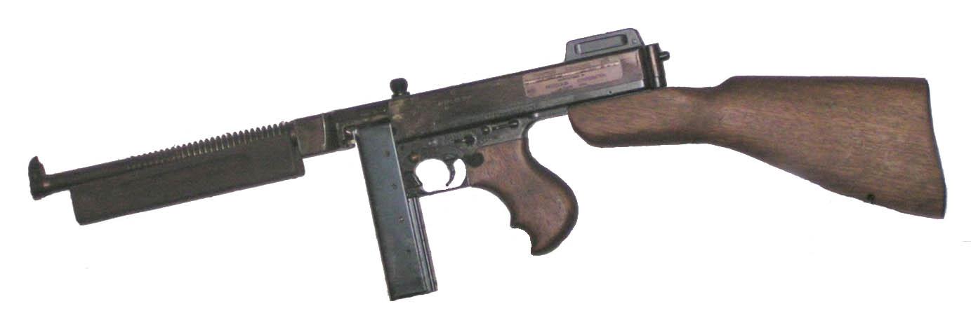 ган оружие фото