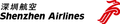 Shenzhen Airlines Logo.png