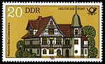 Stamps of Germany (DDR) 1982, MiNr 2673.jpg
