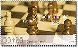 Chess olympiad 2008 stamp.jpg