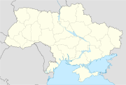 Berehowe (Ukraine)