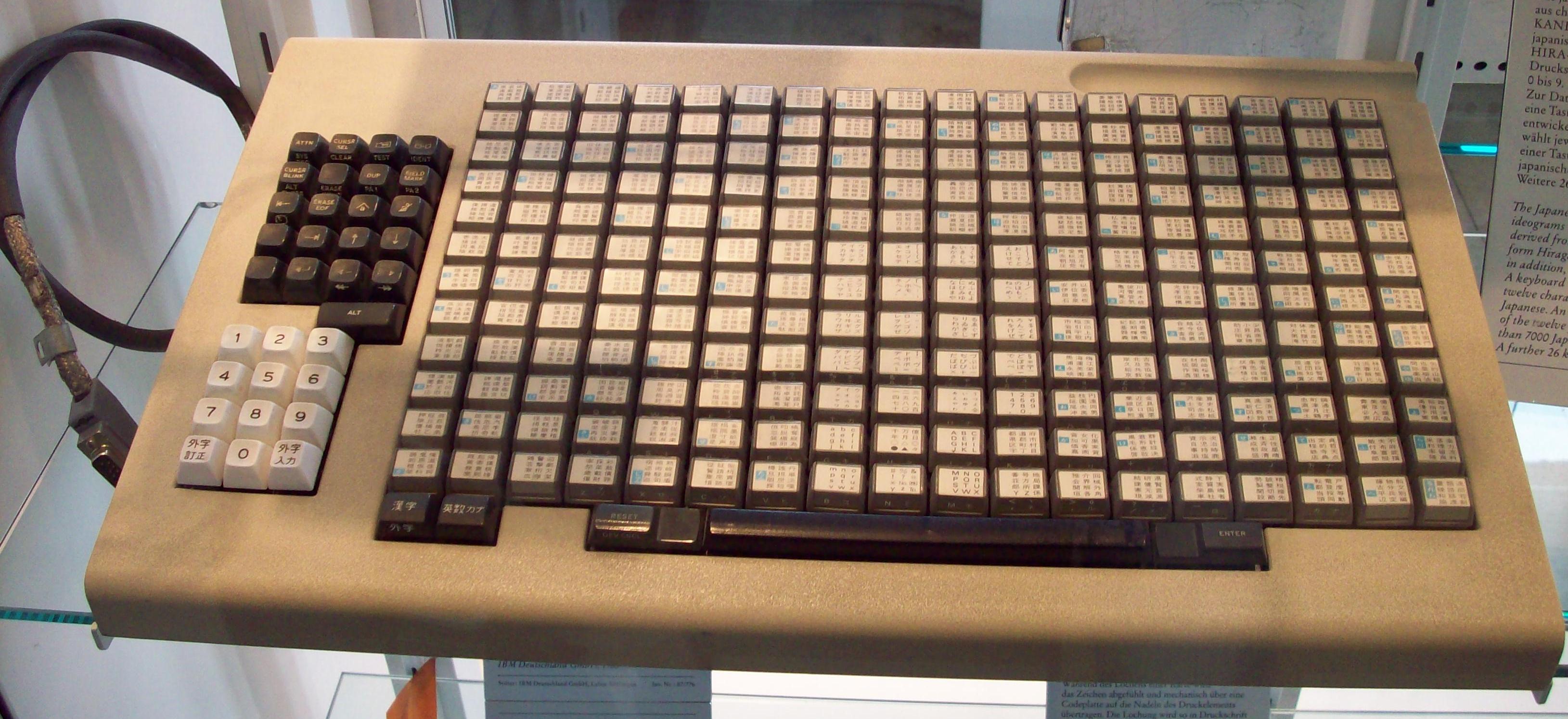 Japanische tastatur