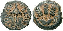 Israel Münzeinheit