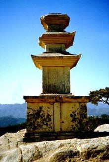 http://de.academic.ru/pictures/dewiki/50/220px-Korea_south_silla_pagoda.jpg