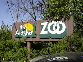 Alaska Zoo, Anchorage.jpg