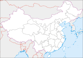 Paektusan (China)