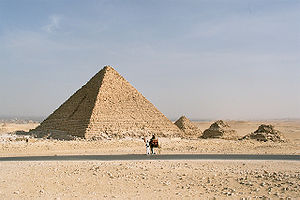 Cairo, Gizeh, Pyramid of Menkaure, Egypt, Oct 2005.jpg