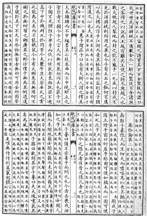 """chuang tzu mencius essay On this basis we can assume that zhuangzi believes that human nature is """"good""""   a brief summary in the post to follow of what i believe zhuangzi's position on  the  xunzi took the opposite track of mencius he held that human nature tends ."""