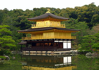 Kinkaku-ji in Kyōto, Japan