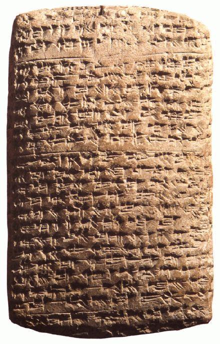 external image Amarna_Akkadian_letter.png