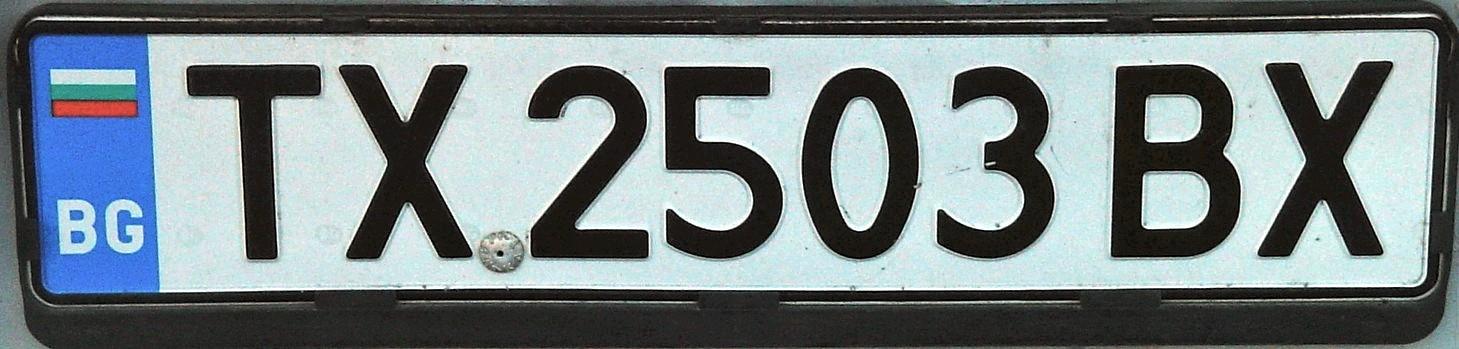 Bulgarien Kennzeichen