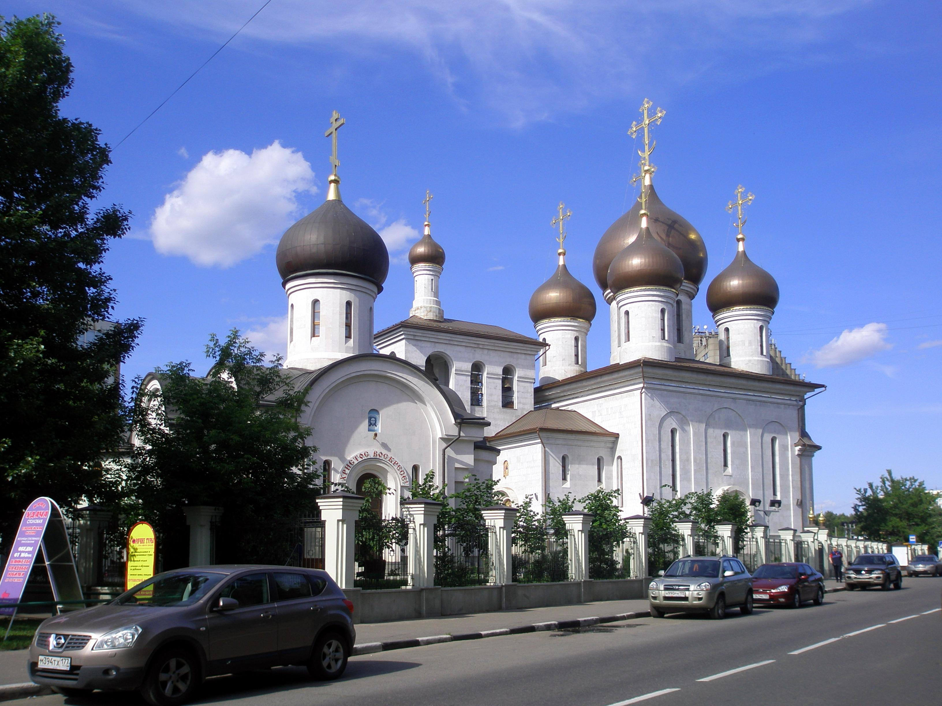 Храм сергия радонежского на рязанке 3 фотография
