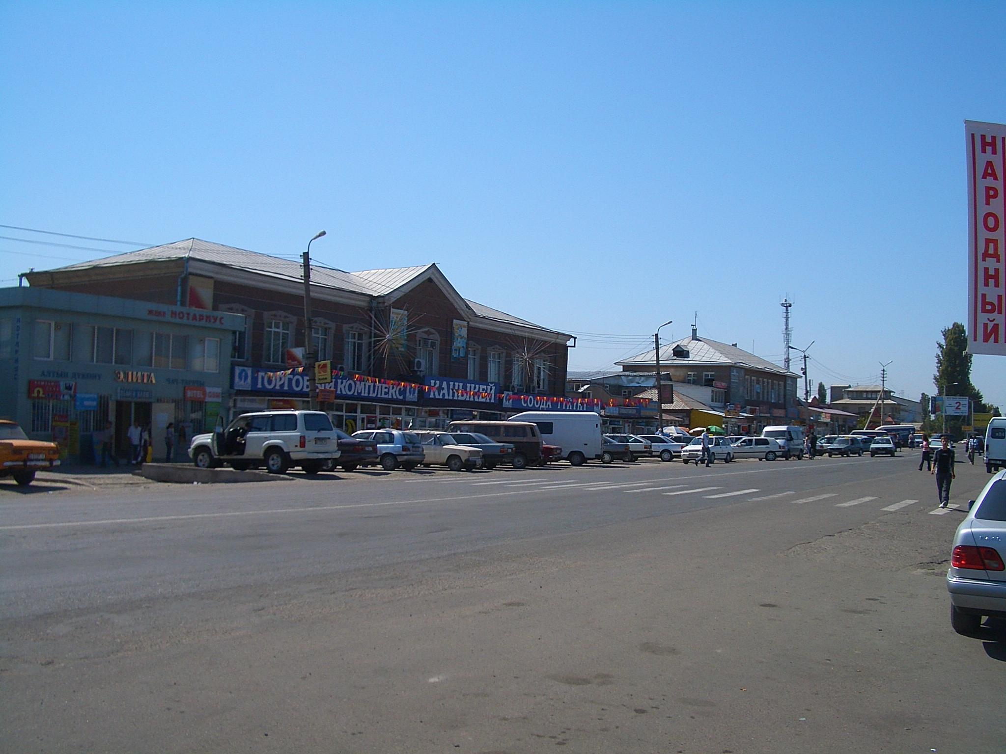 Kant Kirgisistan