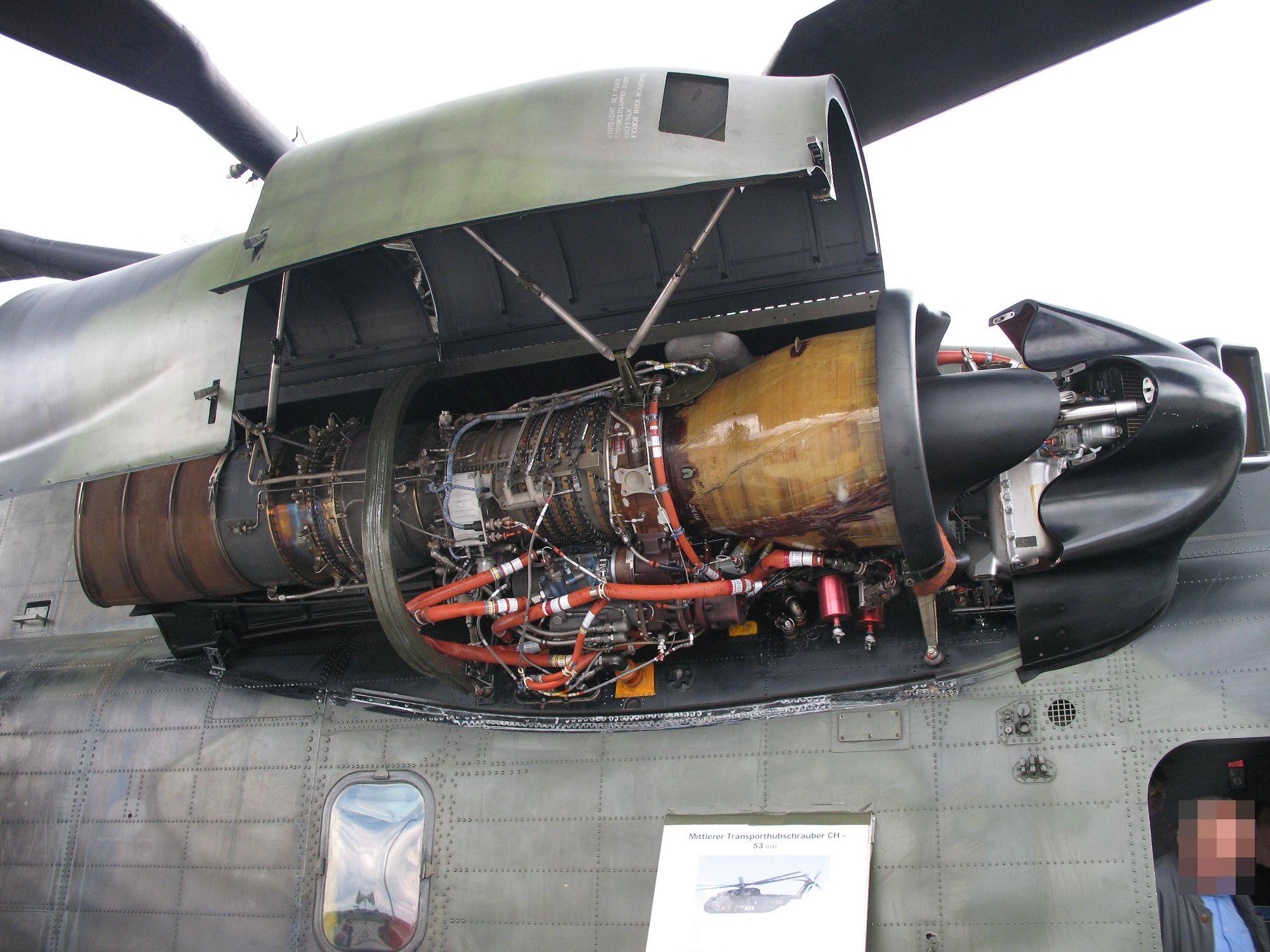 какие двигатели в амер беспилотниках Богатырский проспект, до?