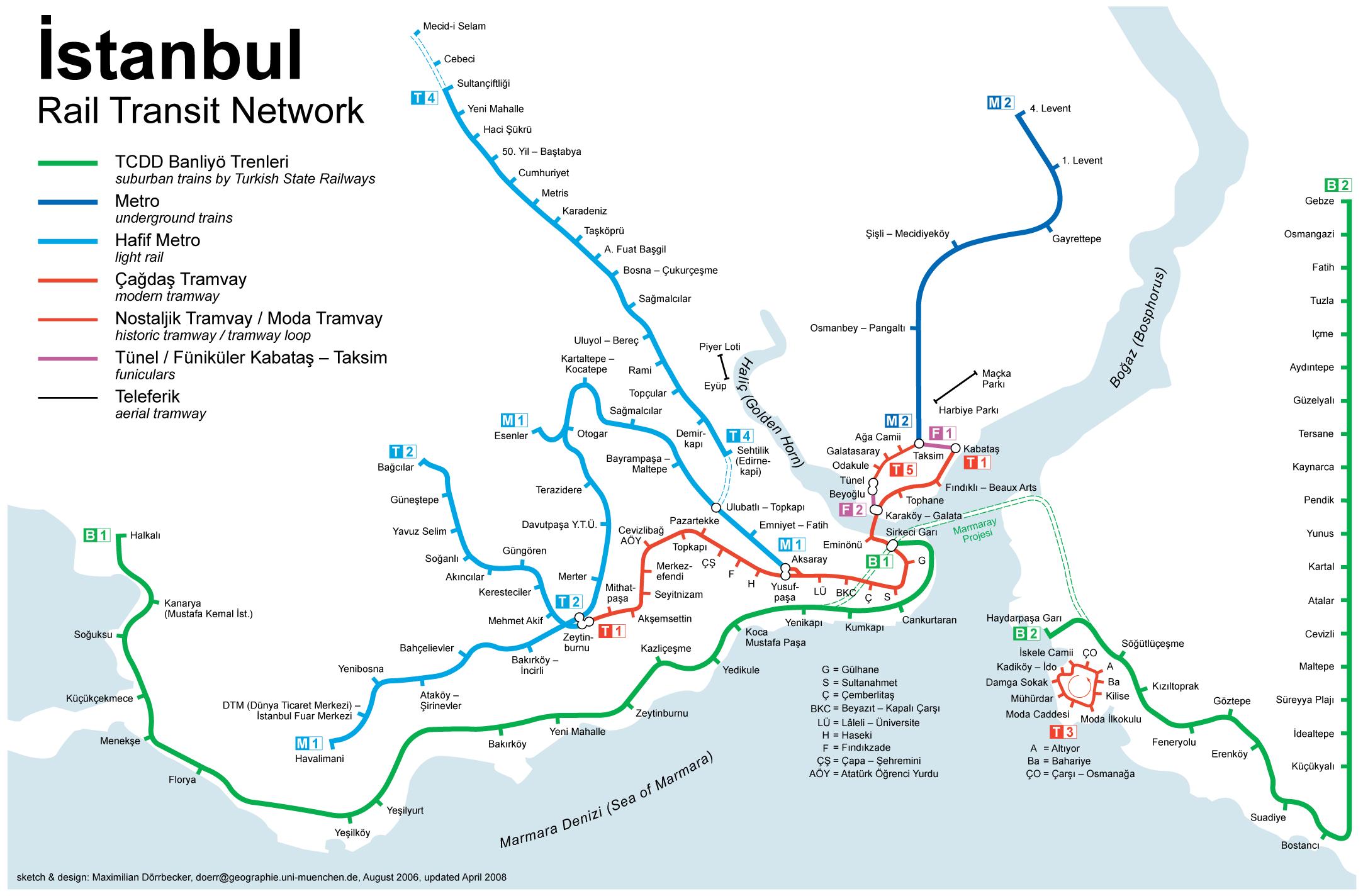 """В терминале аэропорта идете по указателям  """"Metro/Subway """" и выходите на станцию стамбульского метро под названием..."""