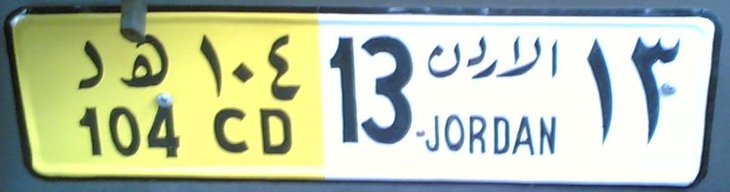 Diplomatenkennzeichen