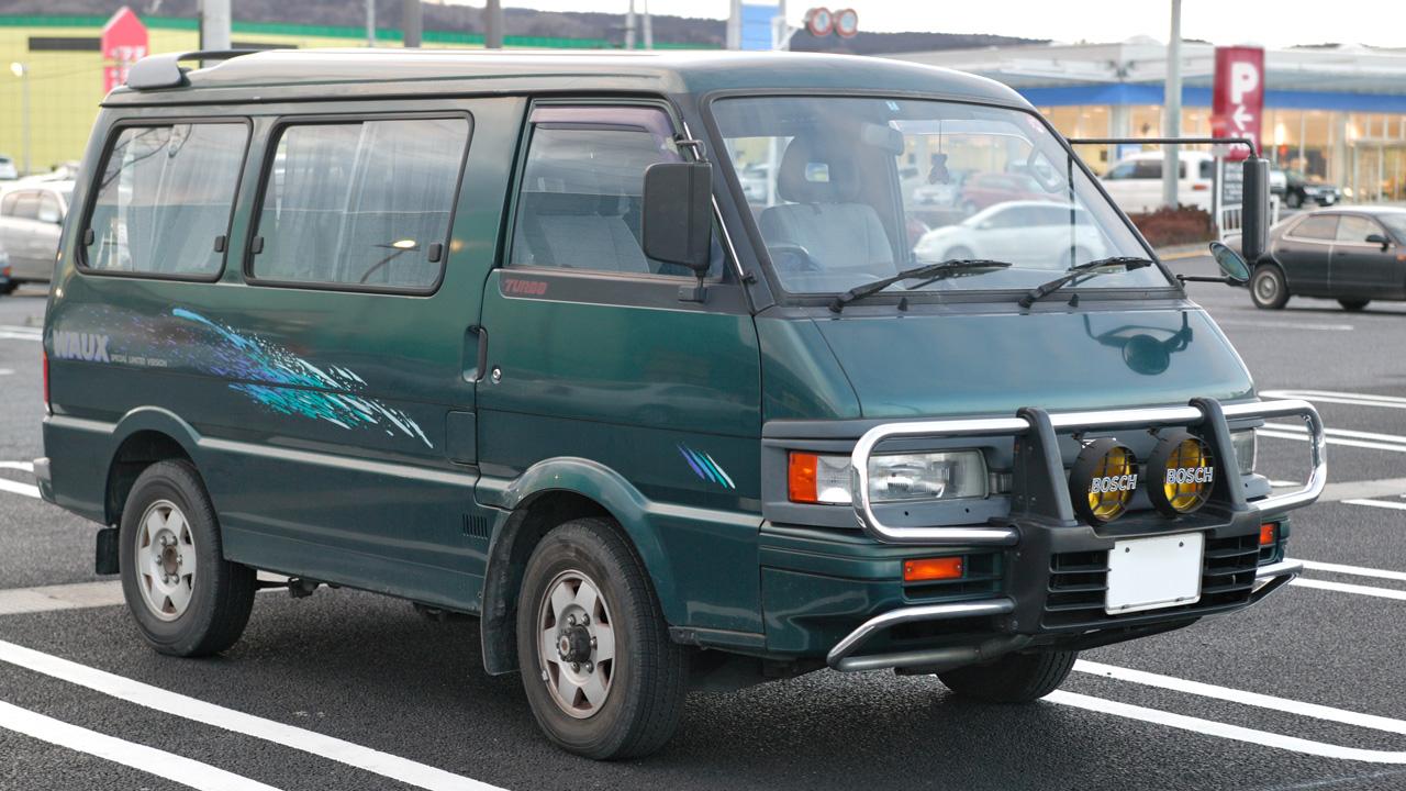 Mazda Access