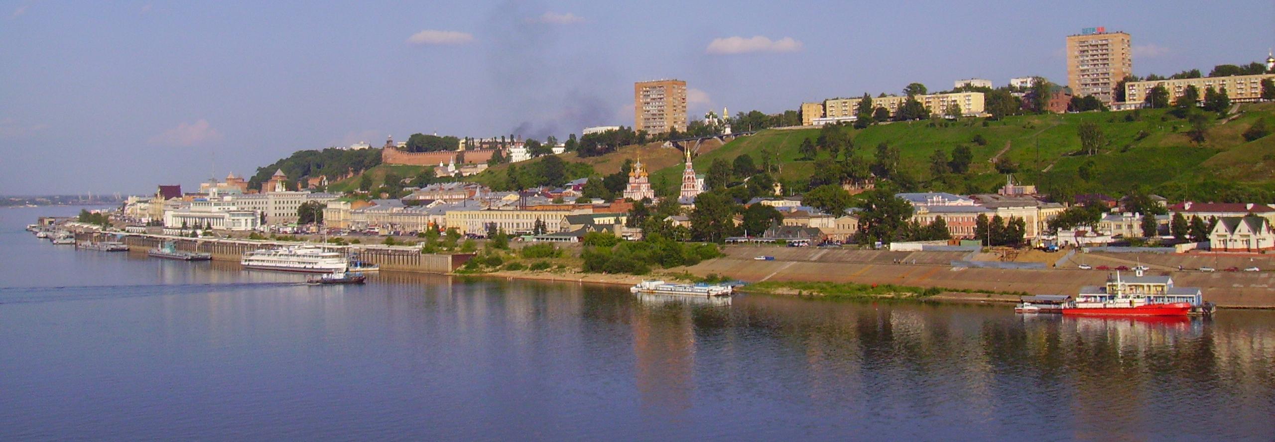 Сайт досуг н новгород 16 фотография