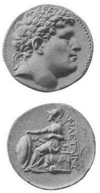 Gaius Fabricius Luscinus | RM.