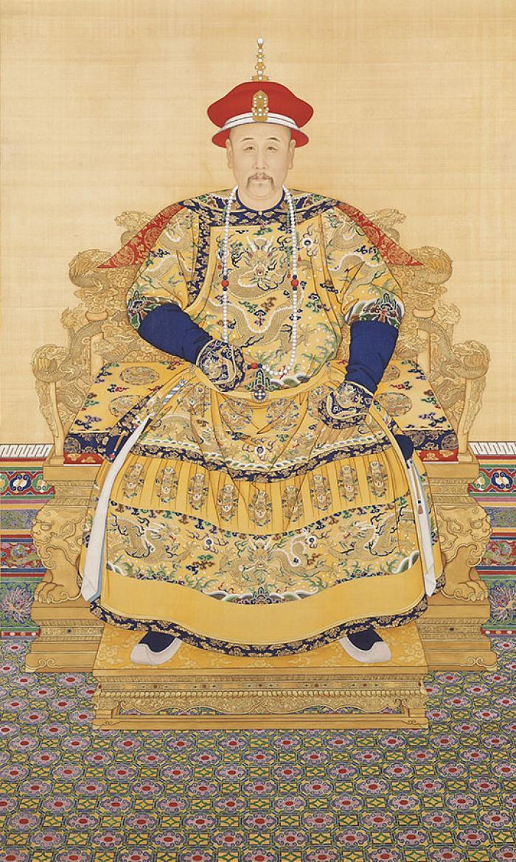 Yongzheng († 1735)