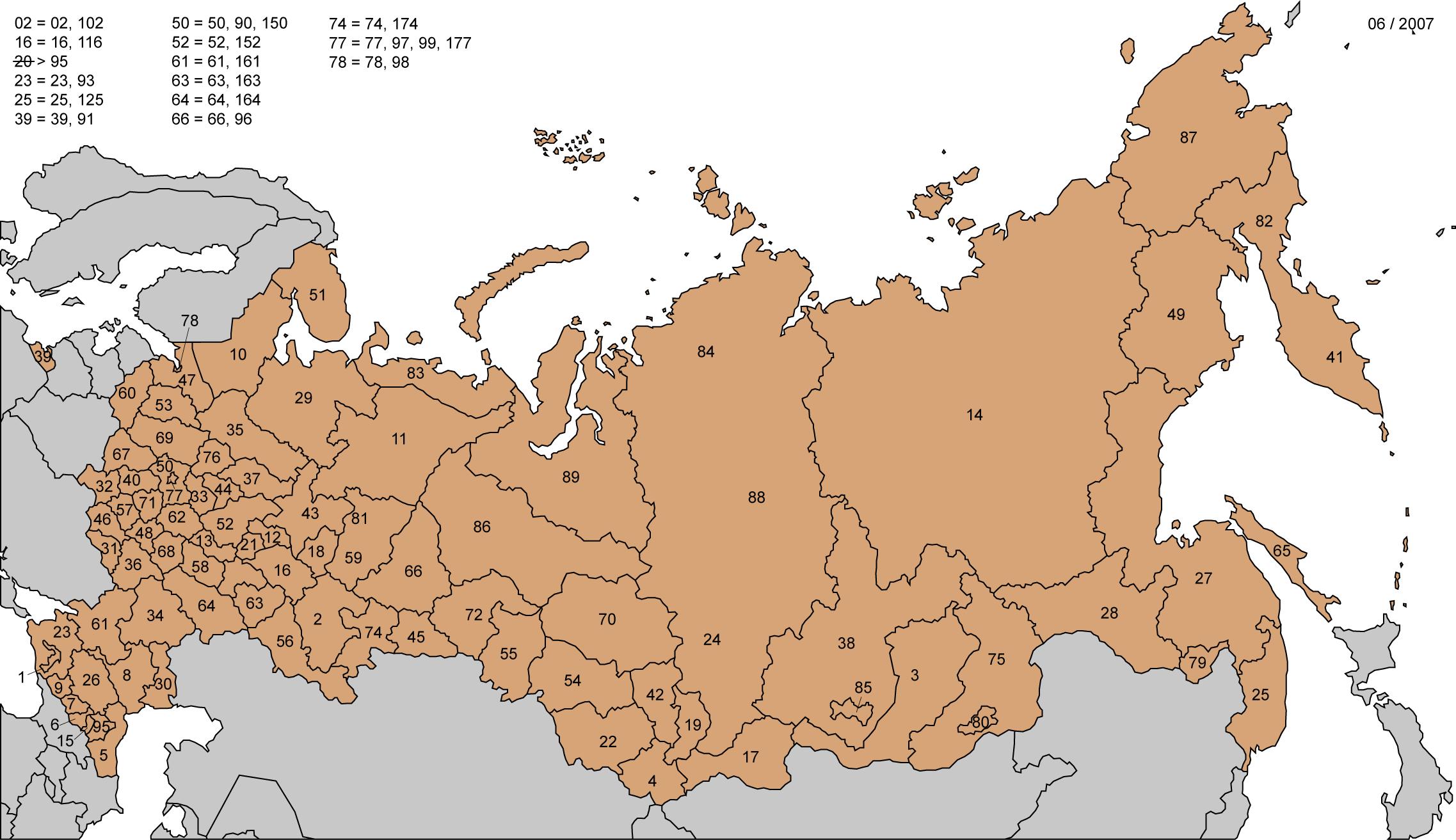 Russland Kfz Kennzeichen