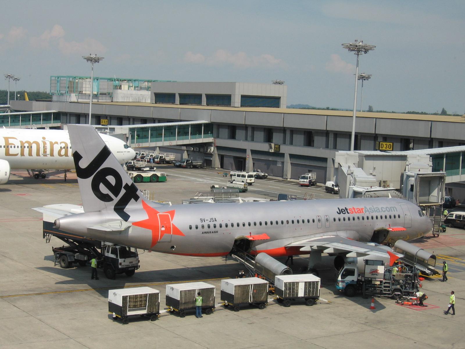 Singapore Changi Airport Hotel Terminal