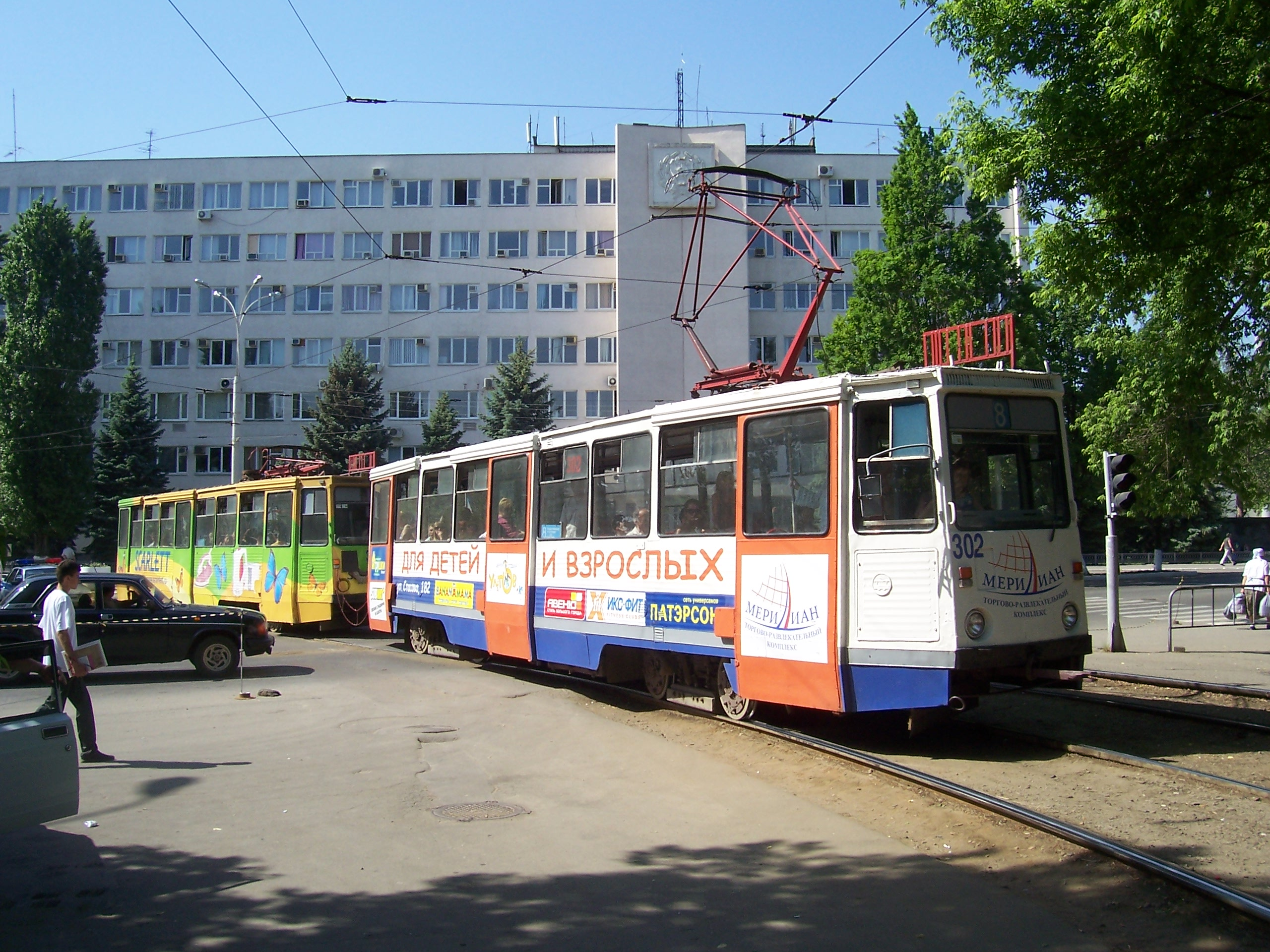 Putans aus der Stadt Krasnodar