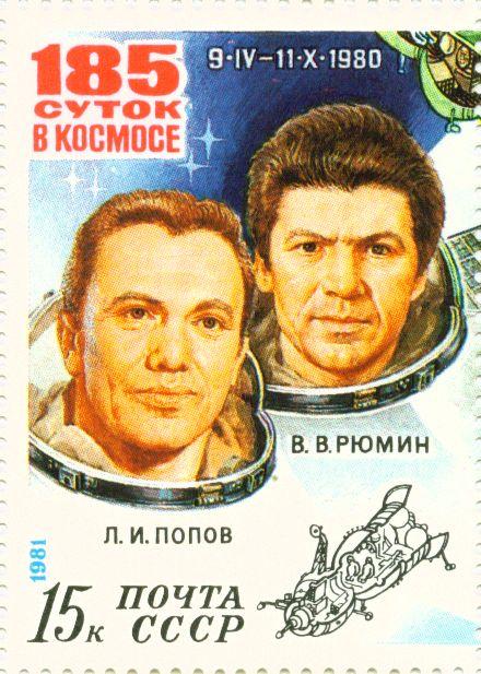 Попов, Леонид Иванович. Википедия.