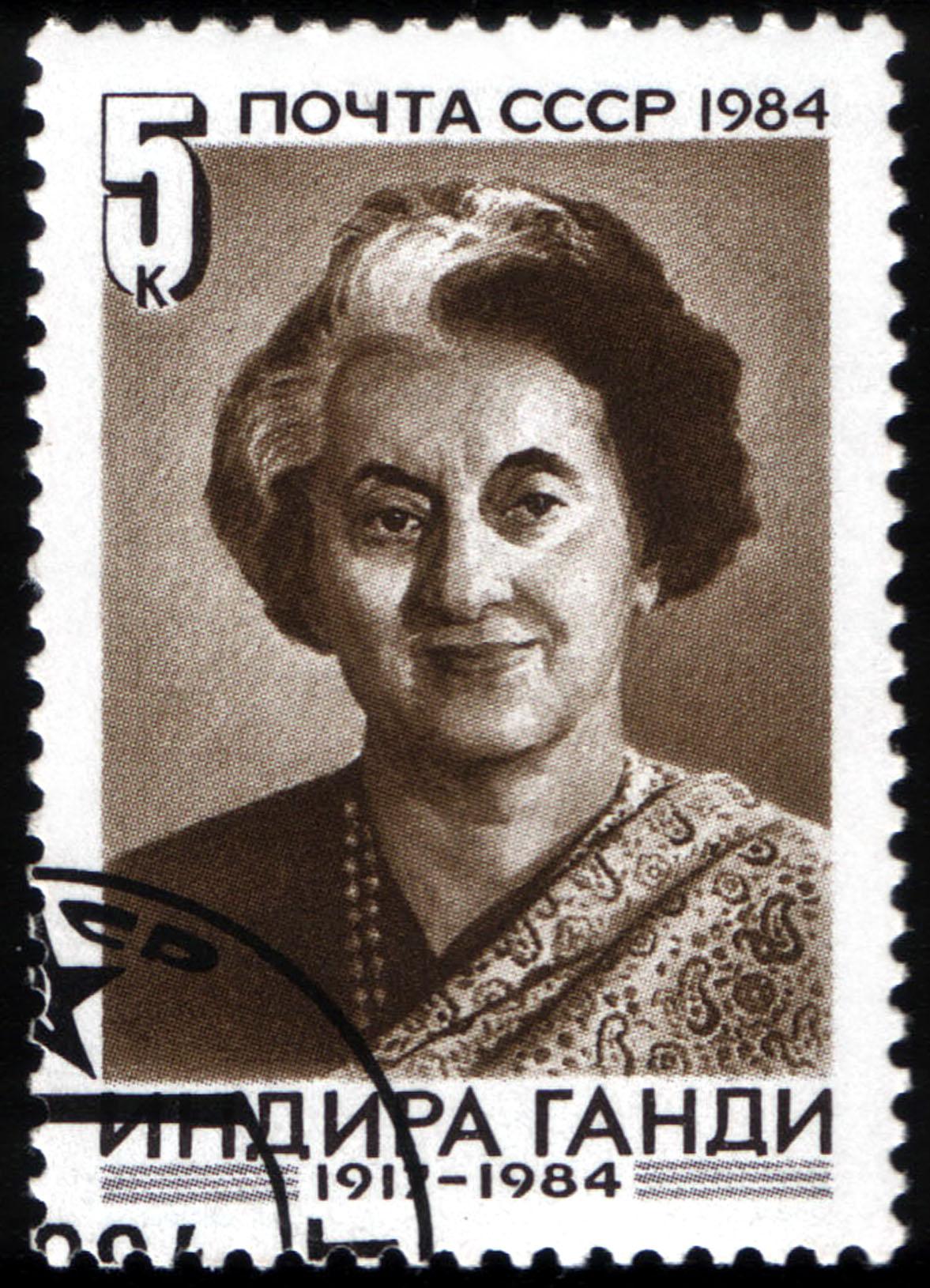 indira gandhi in hindi n prime minister indira indira gandhi in hindi indira gandhi auf einer sowjetischen briefmarke