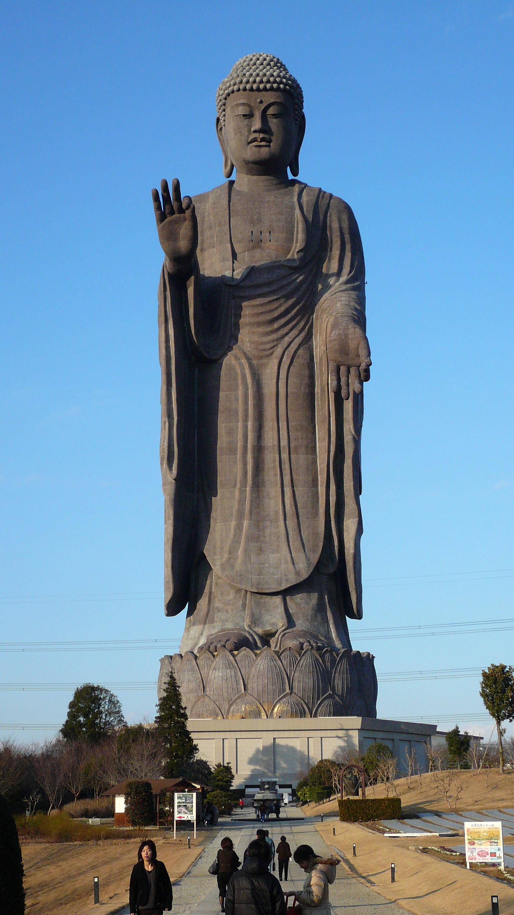 Ushiku