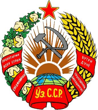 узбекистан обои