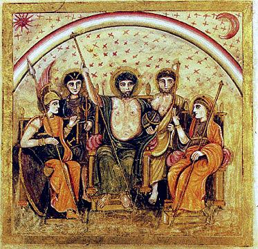 Vergilius+romanus