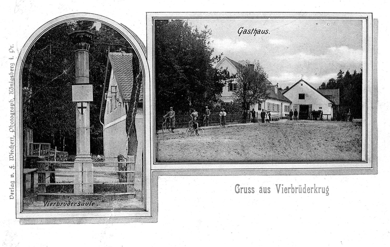 Фото старонижестеблиевской 1900 годов 2
