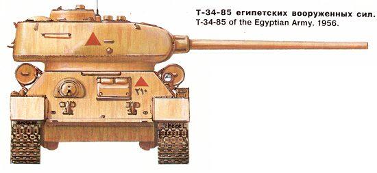 Т-34-85 (СТ) - Советская ветка