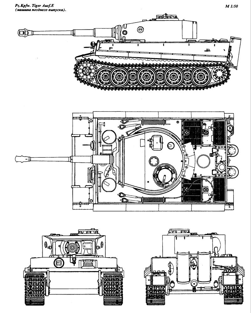 танк тигр чертеж.